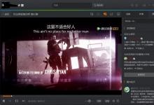 腾讯视频 最新去广告绿色清爽版 v10.3.645【PC】