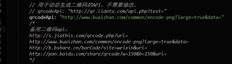 万能收钱码-多合一收款二维码原理及源码-支持支付宝、微信、QQ